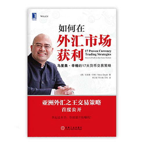 Chinese forex trading strategy